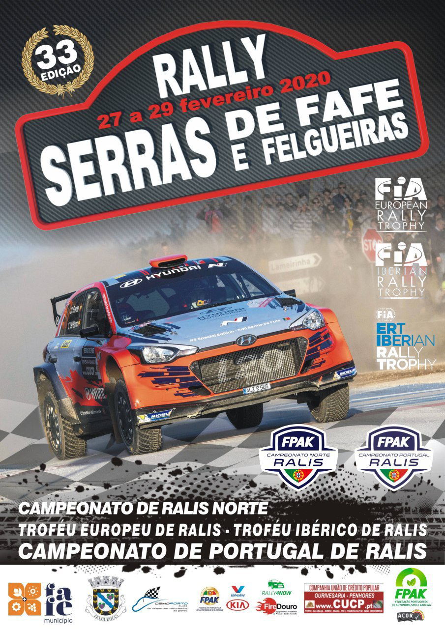 Cartel 33 Rally Serras de Fafe e Felgueira